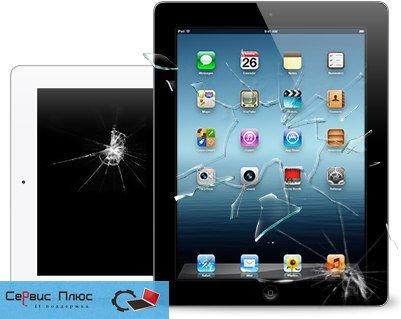 Ремонт планшетов iPad дисплей